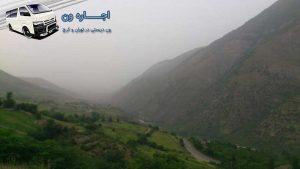 سفر به مازندان