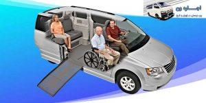 اجاره ون ویژه معلولین